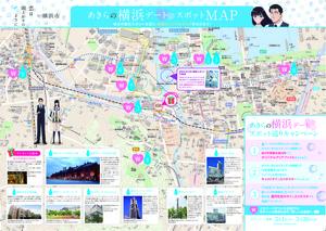 恋雨マップ2.jpgのサムネイル画像のサムネイル画像