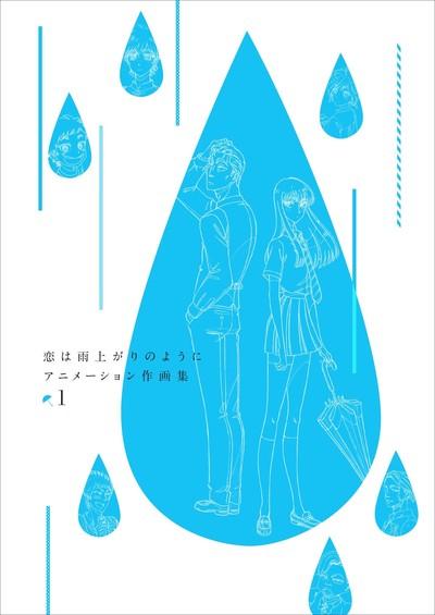 KA_表紙.jpg