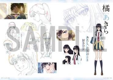 KA_06-07_0227_sample_.jpgのサムネイル画像