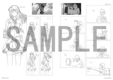KA_16-17_0227_sample_.jpgのサムネイル画像