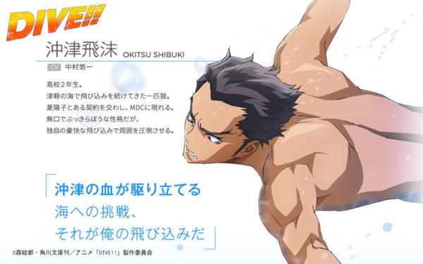 shibuki_character.png