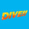 DIVE!!ニュース