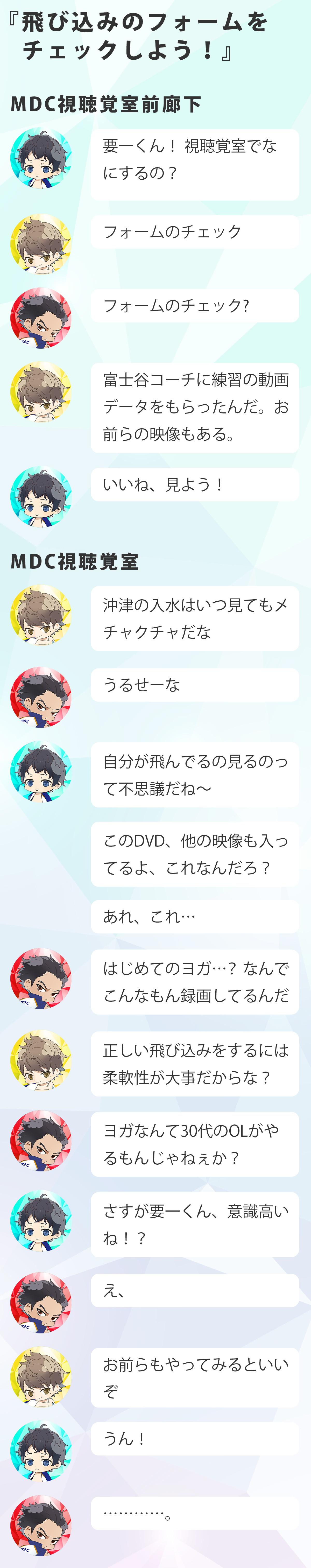 episode_01.jpg