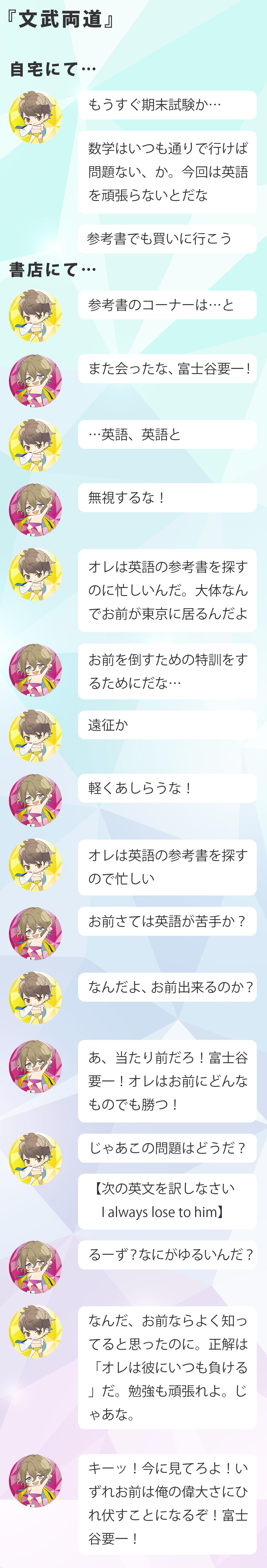 episode_jyunkudo.png