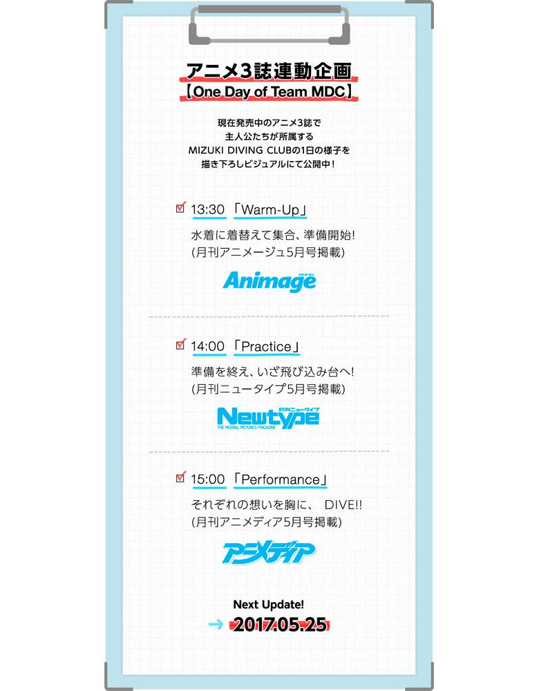 modal_pc.jpg
