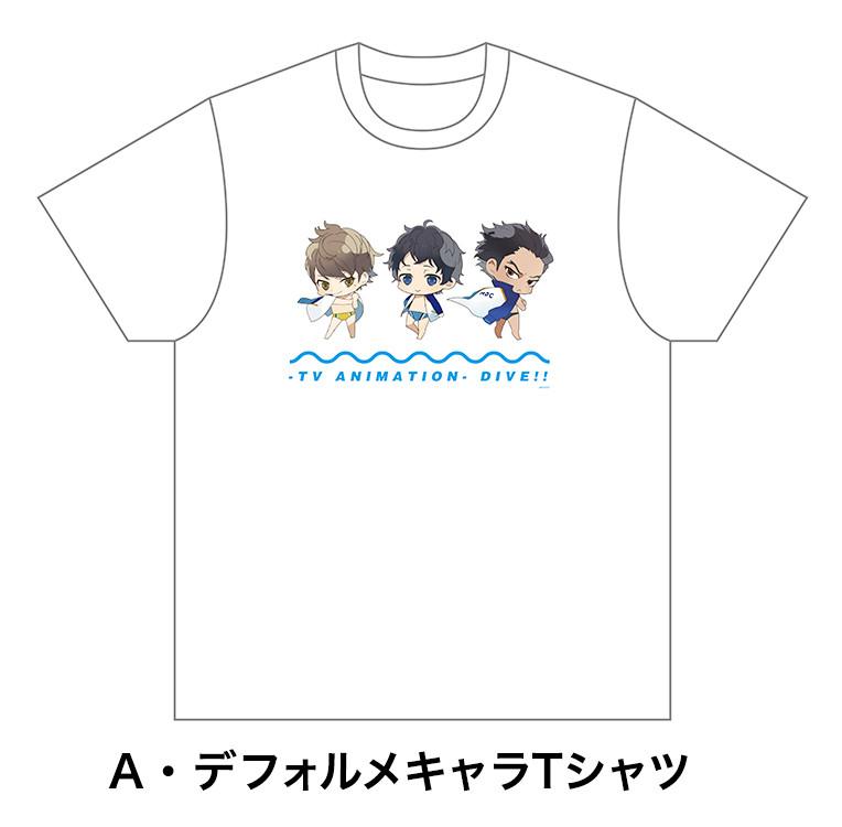 DIVE!! デフォルメキャラTシャツ