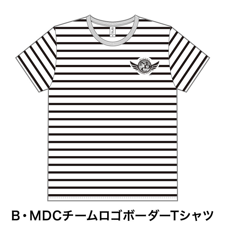 DIVE!! MDCチームロゴボーダーTシャツ