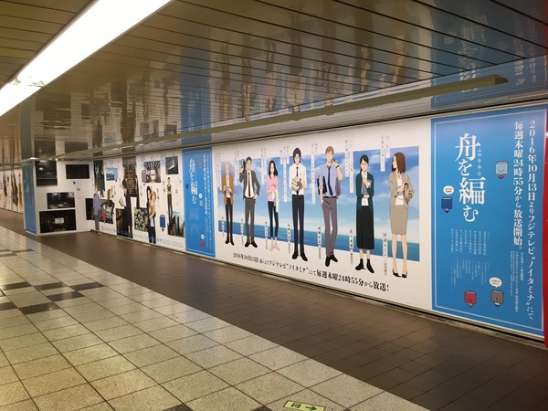 東京メトロ丸ノ内線新宿駅の地下...