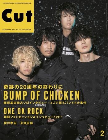 CUT201702表紙.jpg