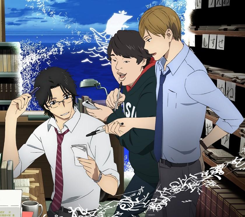 オープニングテーマ岡崎体育「潮風」