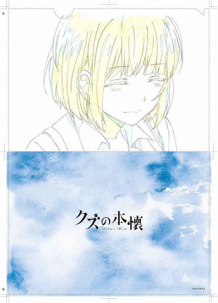 A_file_hanabi.jpg